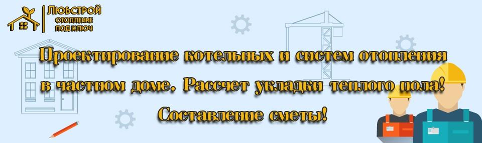 баннер_lub_3_new
