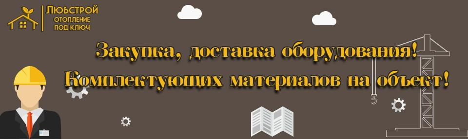 баннер_lub_2_new