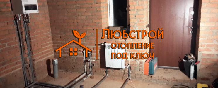 Отопление бассейна Раменский район г. Раменское.